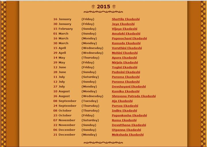 Календар Екадаши за 2015
